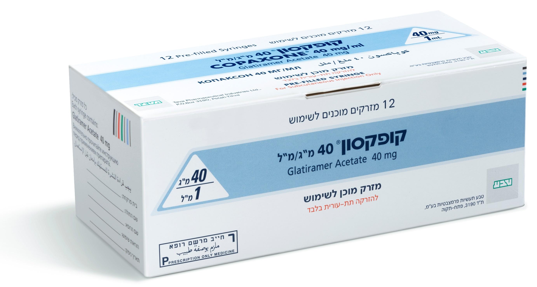 Copaxone 40 mg